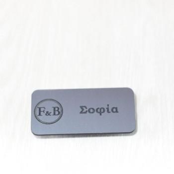 Name tag ασημί-μαύρο