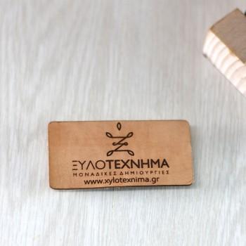 Name tag δερμάτινo μπεζ με λογότυπο