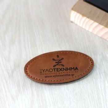 Name tag δερμάτινo με λογότυπο