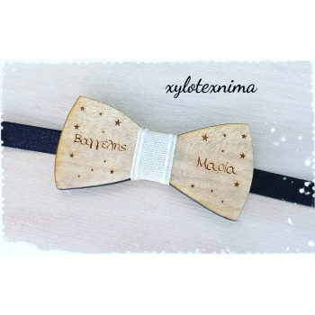 Wooden children's bow tie engraved with names