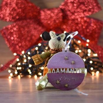 Ξύλινη Χριστουγεννιάτικη Μπάλα Αδαμαντία