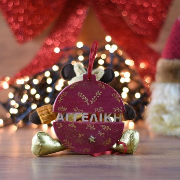 Ξύλινη Χριστουγεννιάτικη Μπάλα Αγγελική