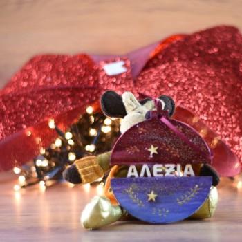 Ξύλινη Χριστουγεννιάτικη Μπάλα Αλεξία