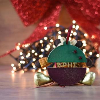 Ξύλινη Χριστουγεννιάτικη Μπάλα Αρης