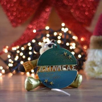 Ξύλινη Χριστουγεννιάτικη Μπάλα Αχιλλέας