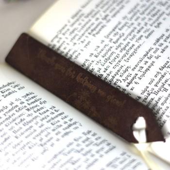 Leather bookmark with dedication gift for teacher-teacher 2