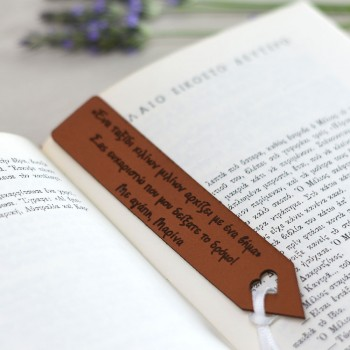 Leather bookmark with personal dedication gift for teacher 4
