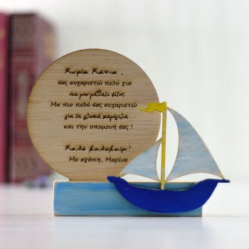 Wooden stand with boat handmade and personalized gift for teacher