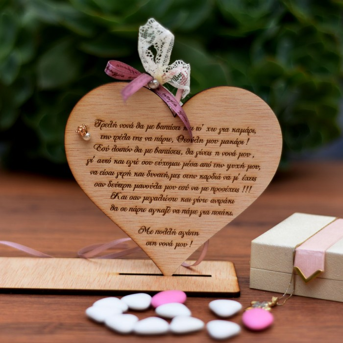 Wooden heart with engraved gift for godmother