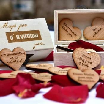 Ξύλινο κουτάκι με 12 καρδιές για ερωτευμένους