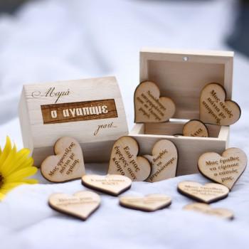 Ξύλινο κουτάκι με 12 καρδιές για την μαμά μας
