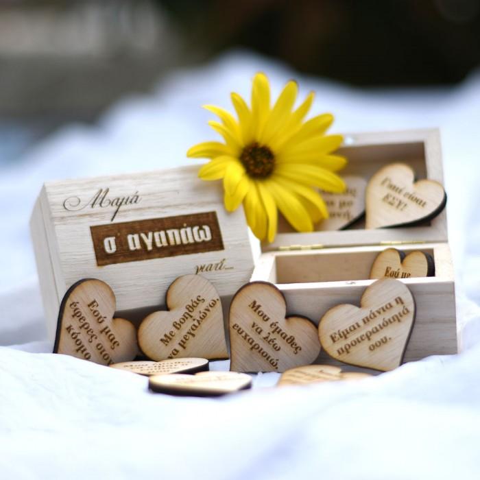 Ξύλινο κουτάκι με 12 καρδιές για την μαμά