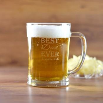 Ποτήρι μπύρας Best Dad