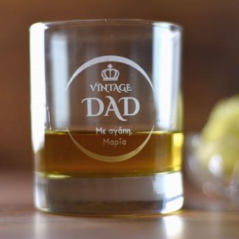 Ποτήρι για ουίσκι με προσωπική αφιέρωση Vintage