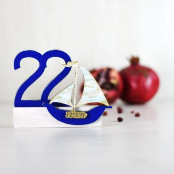 Wooden table charm 22 boat
