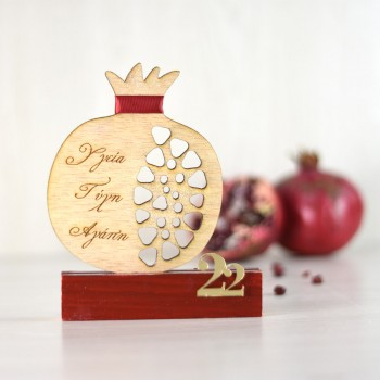 Wooden table charm 22 pomegranate with wishes