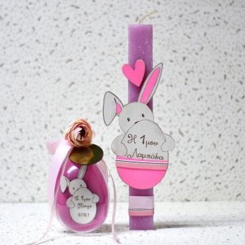 Σετ λαμπάδα και αυγό plexiglass ροζ