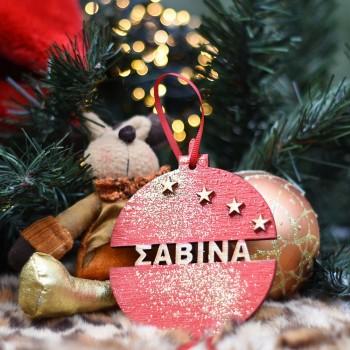 Ξύλινη Χριστουγεννιάτικη μπάλα Red Christmas