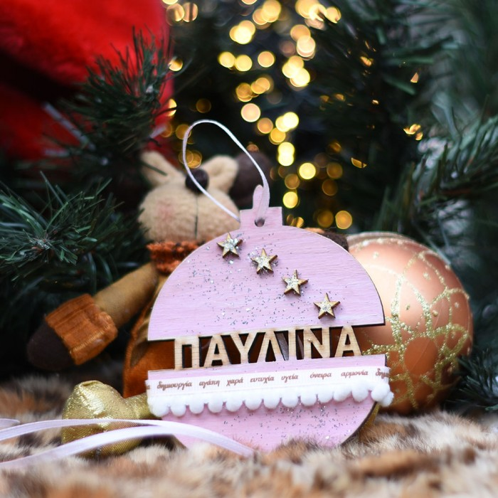 Ξύλινη Χριστουγεννιάτικη μπάλα Angelic Pink