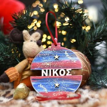 Ξύλινη Χριστουγεννιάτικη μπάλα Cosmos