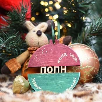Ξύλινη Χριστουγεννιάτικη μπάλα Retro