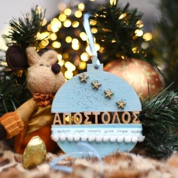 Ξύλινη Χριστουγεννιάτικη μπάλα Angelic Blue