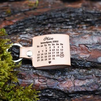 Δερμάτινο μπρελόκ ημερολόγιο