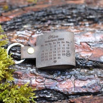 Δερμάτινο γκρι μπρελόκ ημερολόγιο