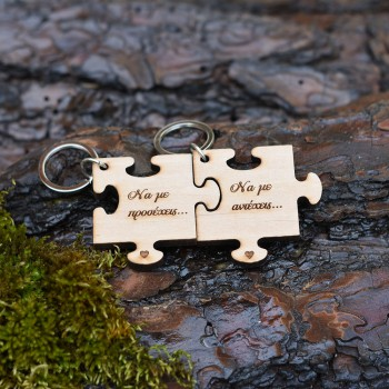 Wooden puzzle keychains Watch me / endure me