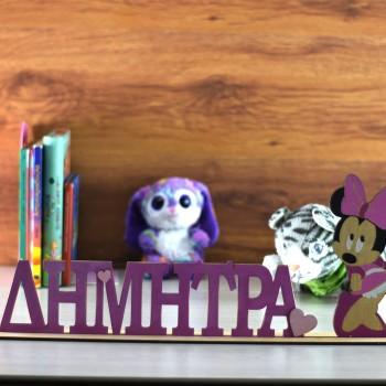 Ξύλινο όνομα μωβ με Minnie