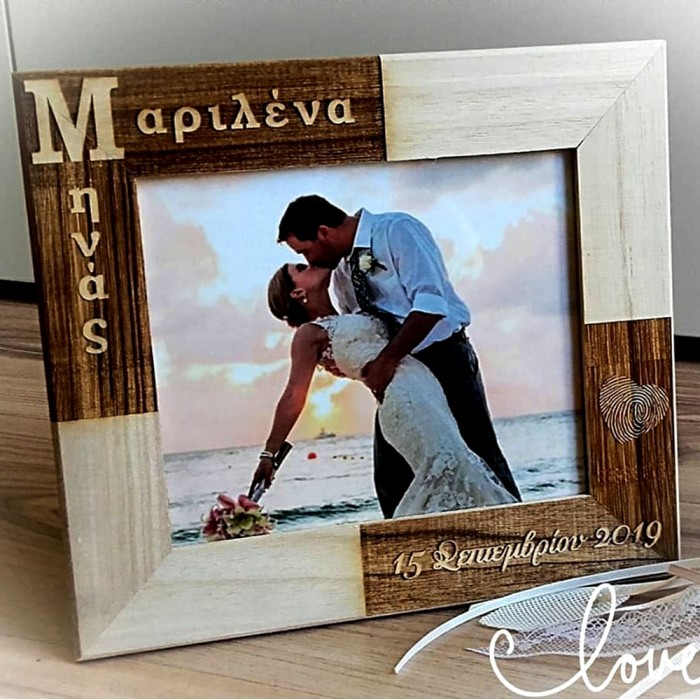 Wooden frame personalized with names