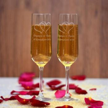 Ποτήρι σαμπάνιας για ζευγάρι