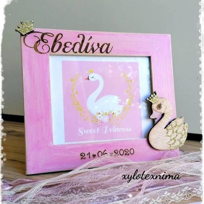 Wooden frame swan