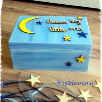 Ξύλινο κουτί γαλάζιο