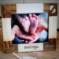 Γέννηση
