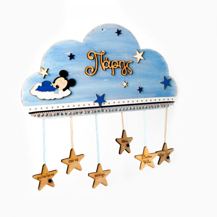 Wooden blue cloud-birth gift